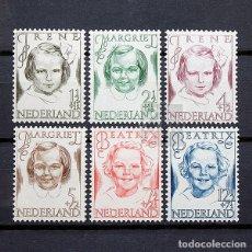 Sellos: HOLANDA 1946 ~ PRO INFANCIA: PRINCESAS ~ SERIE NUEVA MNH LUJO. Lote 180138091