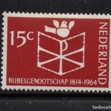 Sellos: HOLANDA 800** - AÑO 1964 - 150º ANIVERSARIO DE LA SOCIEDAD BÍBLICA. Lote 181500275