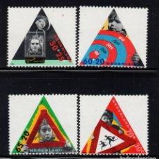 Sellos: HOLANDA 1251/54** - AÑO 1985 - PRO INFANCIA - EL NIÑO Y LA CIRCULACION. Lote 182394368