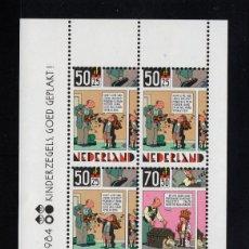 Sellos: HOLANDA HB 27** - AÑO 1984 - COMICS HOLANDESES. Lote 183719405