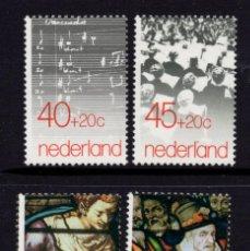 Sellos: HOLANDA 1107/10** - AÑO 1979 - VIDRIERAS - MUSICA. Lote 183920971