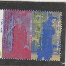 Sellos: HOLANDA 1995 - YVERT NRO. 1520 - USADO -. Lote 189371632