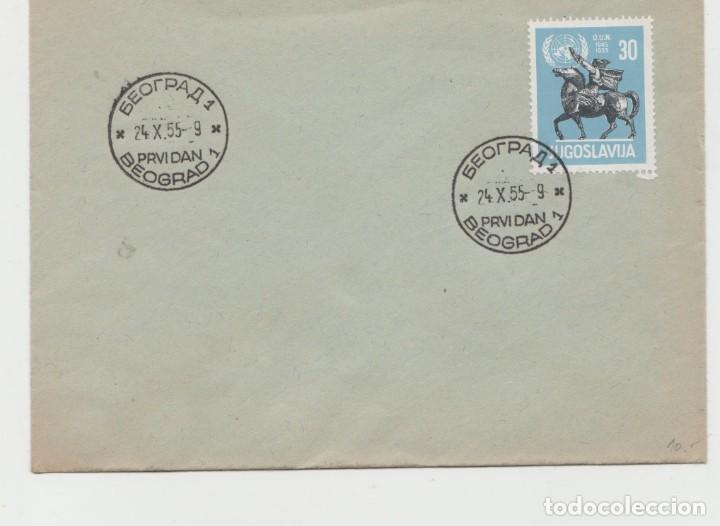 LOTE B SOBRE MATA SELLOS YUGOSLAVIA AYO 1955 (Sellos - Extranjero - Europa - Holanda)