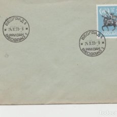 Sellos: LOTE B SOBRE MATA SELLOS YUGOSLAVIA AYO 1955. Lote 189581880
