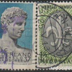 Sellos: LOTE M-SELLOS HOLANDA 1937. Lote 189685818
