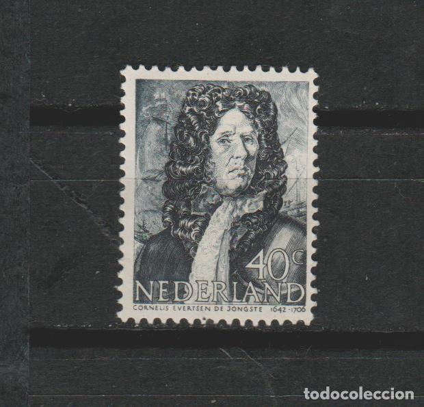 LOTE M-SELLO HOLANDA NUEVO 1944 (Sellos - Extranjero - Europa - Holanda)