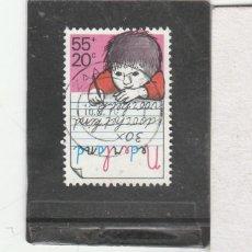 Sellos: HOLANDA 1978 - YVERT NRO. 1101 - USADO. Lote 191186615