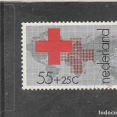 Sellos: HOLANDA 1978 - YVERT NRO. 1096 - USADO. Lote 191187107