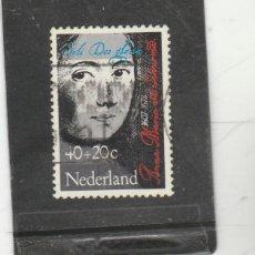 Sellos: HOLANDA 1978 - YVERT NRO. 1086 - USADO. Lote 191187503