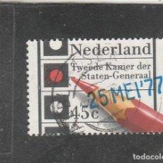 Sellos: HOLANDA 1977 - YVERT NRO. 1067- USADO. Lote 191188541