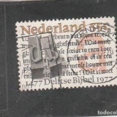 Sellos: HOLANDA 1977 - YVERT NRO. 1066A- USADO. Lote 191188623