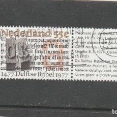 Sellos: HOLANDA 1977 - YVERT NRO. 1066- USADO. Lote 191188671