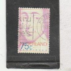 Sellos: HOLANDA 1977 - YVERT NRO. 1065- USADO. Lote 191188763
