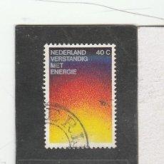 Sellos: HOLANDA 1977 - YVERT NRO. 1064- USADO. Lote 191188831