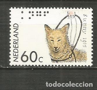 HOLANDA YVERT NUM. 1233 ** SERIE COMPLETA SIN FIJASELLOS (Sellos - Extranjero - Europa - Holanda)