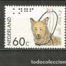 Sellos: HOLANDA YVERT NUM. 1233 ** SERIE COMPLETA SIN FIJASELLOS. Lote 194190571