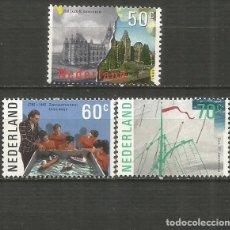 Sellos: HOLANDA YVERT NUM. 1246/1248 ** SERIE COMPLETA SIN FIJASELLOS. Lote 194190827