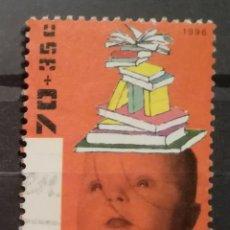 Sellos: HOLANDA - CHILDREN STAMPS 1996 - YVERT 1560. Lote 195247770