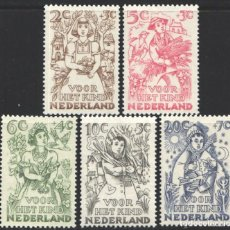 Sellos: HOLANDA, 1949 YVERT Nº 530 / 534 /**/, SELLOS PARA LA INFANCIA. Lote 199773381