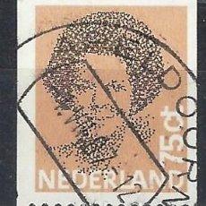Selos: PAISES BAJOS 1982 - REINA BEATRIZ, PERFORACIÓN EN DOS LADOS - SELLO USADO. Lote 204754766