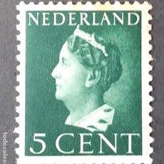 Sellos: 1940 HOLANDA REINA GUILLERMINA. Lote 205320548