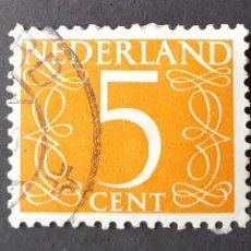 Sellos: 1953 HOLANDA NUEVOS VALORES. Lote 205323946