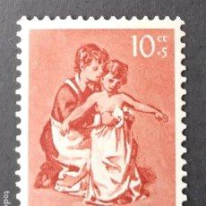 Sellos: 1954 HOLANDA PROTECCIÓN A LA INFANCIA. Lote 205324396