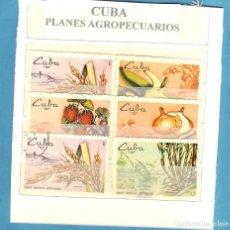 Sellos: LOTE DE SELLOS DE CUBA. PLANES AGROPECUARIOS. Lote 206156266