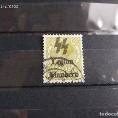 Sellos: ALEMANIA OCUPACION DE HOLANDA LEGION FLADERN SEGUNDA GUERRA MUNDIAL WWII.. Lote 212167595