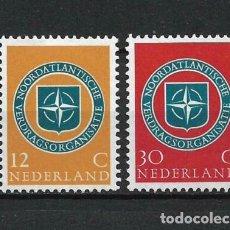 Sellos: HOLANDA 1959 NUEVO ** OTAN - 17/36. Lote 219001841