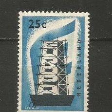 Timbres: HOLANDA YVERT NUM. 660 USADO. Lote 220684526