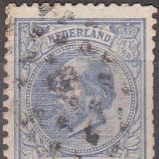 Sellos: 1872 - HOLANDA - REY GUILLERMO III - YVERT 19. Lote 221863012