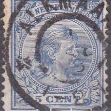 Sellos: 1891 - HOLANDA - REINA GUILLERMINA - YVERT 35. Lote 221863322