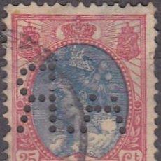 Sellos: 1898 - HOLANDA - REINA GUILLERMINA - YVERT 59 - PERFORADO RA. Lote 221869355