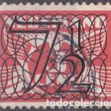 Sellos: 1940 - HOLANDA - YVERT 349. Lote 221877727