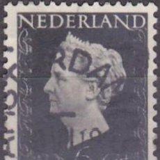 Sellos: 1947 - HOLANDA - REINA GUILLERMINA - YVERT 467. Lote 221936237