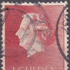 Sellos: 1954 - HOLANDA - REINA JULIANA - YVERT 631. Lote 221940226