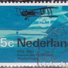 Sellos: 1968 - HOLANDA - CINCUENTENARIO LINEA AEREA KLM - YVERT 876. Lote 221943871