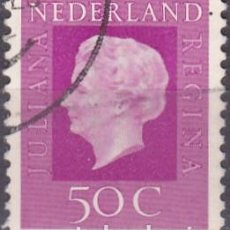 Sellos: 1972 - HOLANDA - REINA JULIANA - YVERT 948. Lote 221946053