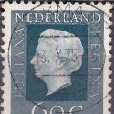 Sellos: 1972 - HOLANDA - REINA JULIANA - YVERT 949. Lote 221946140