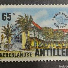 Sellos: ANTILLAS HOLANDESAS N°908 MNH**AÑO 1991 (FOTOGRAFÍA REAL). Lote 225166551