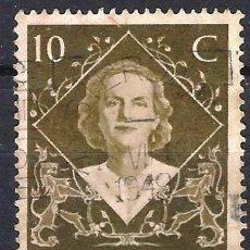 Timbres: PAISES BAJOS 1948 - CORONACIÓN DE LA REINA JULIANA - USADO. Lote 227671890