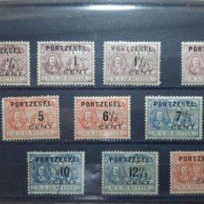 Timbres: LOTE SELLOS HOLANDA AÑO 1907 NUEVOS Y USADOS SOBRECARGADOS. Lote 231862410