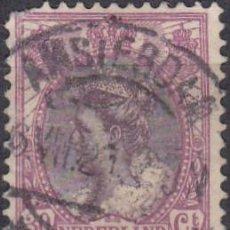Sellos: 1908 - 1922 - HOLANDA - REINA GUILLERMINA - YVERT 79. Lote 235465555