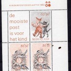 Sellos: HOLANDA, 1982, SOUVENIR-SHEET , MICHEL BL24. Lote 236110305