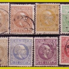Sellos: INDIAS HOLANDESAS, 1870 GUILLERMO III, IVERT Nº 3 A 15, SIN 13 (O). Lote 236710600
