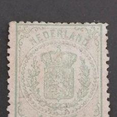 Sellos: HOLANDA, YVERT 15 (*), 1869-71. Lote 244844470