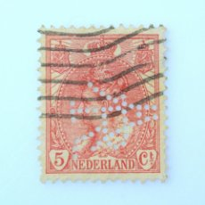 Sellos: SELLO POSTAL PAISES BAJOS HOLANDA 1899, 5 C, REINA WILHELMINA, PERFORACIÓN AR, USADO. Lote 244875905