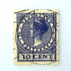 Sellos: SELLO POSTAL PAISES BAJOS HOLANDA 1934, 10 C, REINA WILHELMINA, USADO. Lote 244877875