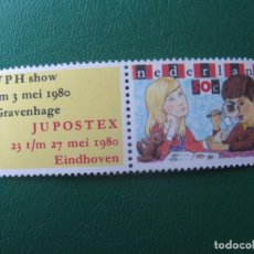 Sellos: HOLANDA, 1980, EXPOSICION FILATELICA JUPOSTEX EN EINDHOVEN, YVERT 1132. Lote 245547860